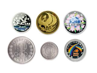 記念メダル・コイン
